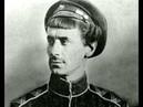 Атаман Борис Анненков палач Сибири