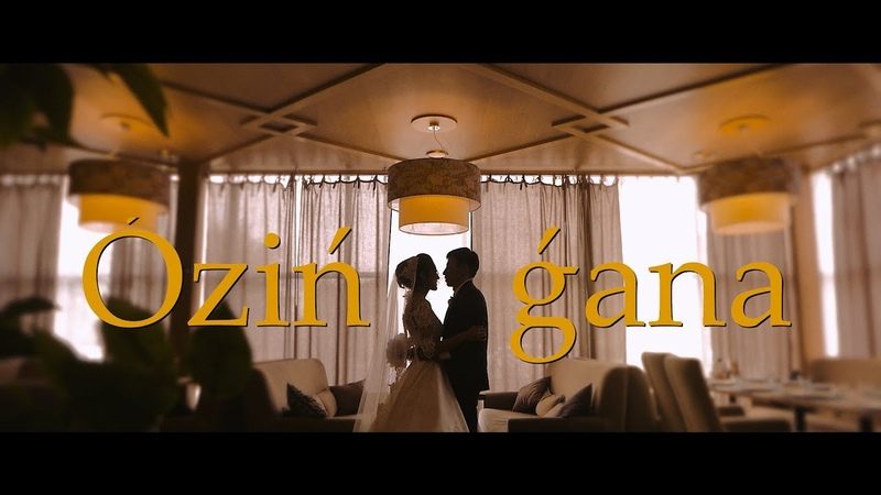 OZIN GANA - FILM (Только ты)