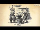 24 Жители Российского государства второй половины XV - начала XVI века - 6 класс