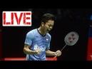 Live Badminton | Anthony Sinisuka GINTING vs LIN Dan