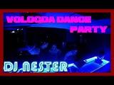 Vologda Dance Party
