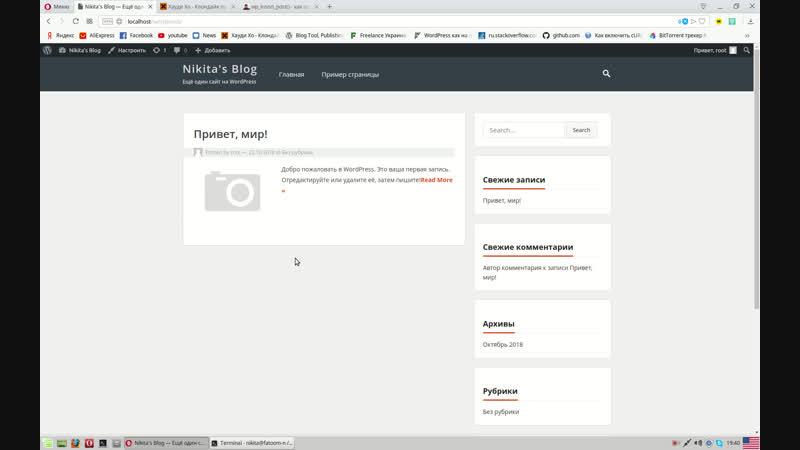 Парсер для Wordpress