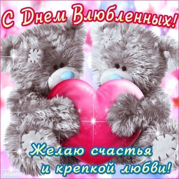 Фото №320919489 со страницы Николая Домогалова