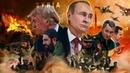 Война в Сирии Итоги 2018 года