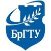 Брестский технический университет (БрГТУ)