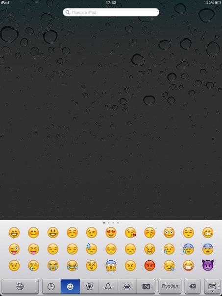 китайский iphone быстро разряжается