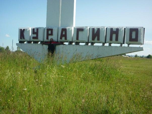 """Поездка на фестиваль """"Мир Сибири"""" в 2013г. Дорога туда."""