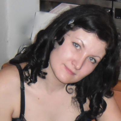Светлана Большакова, 18 ноября , Вача, id66868867
