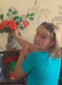 Инна Калиниченко, 1 декабря 1984, Константиновка, id160208194