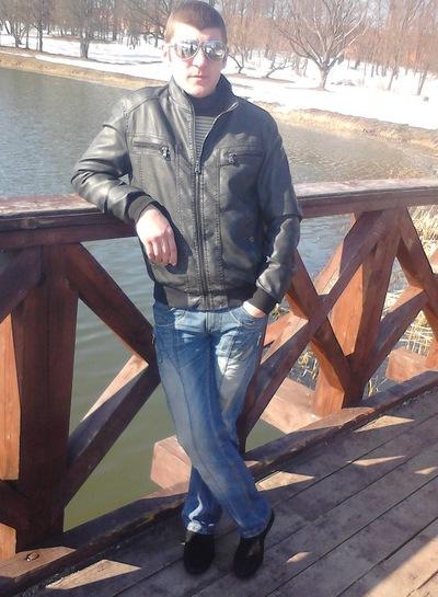 Сергей Васин, 30 апреля 1990, Череповец, id116092857