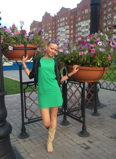 Анастасия Кондратюк, 10 ноября , Новокузнецк, id31549743