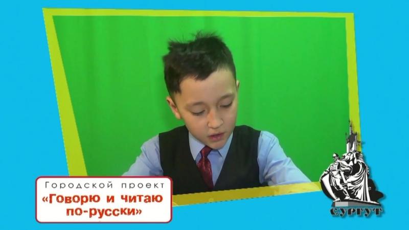 МБОУ СОШ № 22 имени Г.Ф. Пономарёва