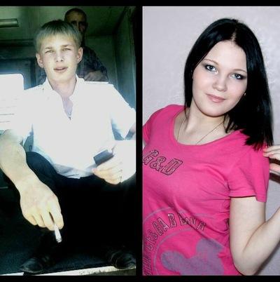 Alina Vladimirovna, 11 декабря , Новосибирск, id181649744