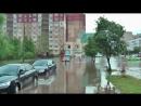 1602 Украина Дождь Город Луцк 18 июня 2018