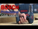 Обзор аккумуляторной дрели-шуруповерта Bosch Professional GSR 1800-LI