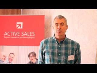 Отзыв после тренинга  Активные Продажи по телефону | Виталий Дубовик