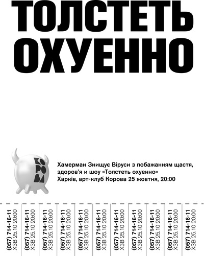 Юрий Еремакин