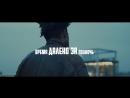 Filatov _u0026 Karas - Алиса (Lyric Video)