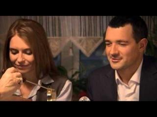 Время для двоих(2 серия из 4)(2011г)