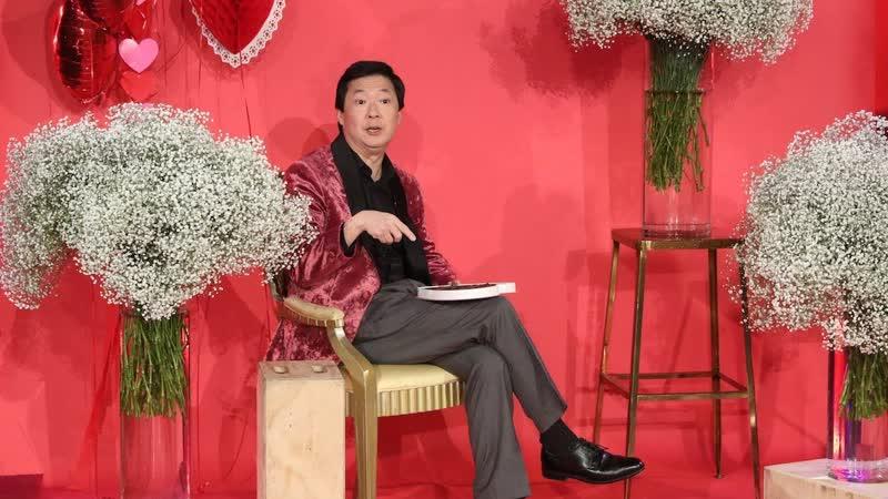 Ken Jeong Recites a Special Valentines Day Poem