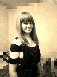 Анжелика Ильина, 6 августа 1995, Тайшет, id153692549