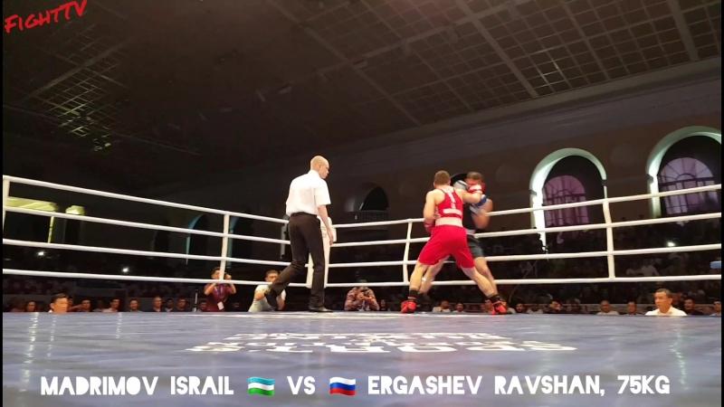 Madrimov Israil 🇺🇿 vs 🇷🇺 Ergashev Ravshan 75kg