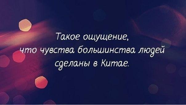 http://cs310322.vk.me/v310322961/b5c9/92buXWD7ZZ4.jpg