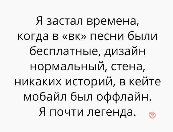 Фото №456554120 со страницы Михаила Ермакова