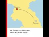Пхёнчхан и Пхеньян
