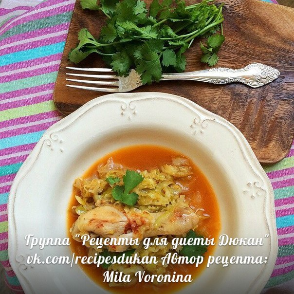 Блюда при диете no 5