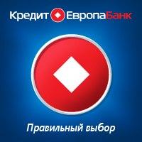 кредит европа банк мобильное приложение скачать