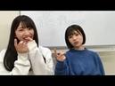 松田 好花 ゲスト:富田 鈴花(日向坂46)(2019年04月20日16時00分07秒~) hinatazaka46_KONOKA_MATSUDA