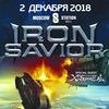 IRON SAVIOR (DE). 02/12/2018. Moscow.