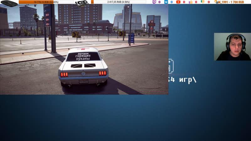 Need for Speed: Payback | Онлайн | ПК