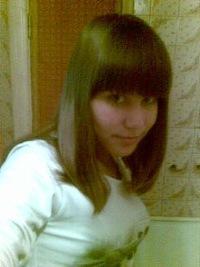 Виктория-Вероника Ищенко, 21 апреля 1998, Славянск, id220379715
