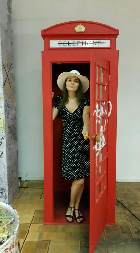 Екатерина Крупнова-Анищенко | Москва