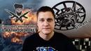 Снова взрывы в Магнитогорске Быдло-полицейский и дети АУЕ! Сожгли российский флаг!