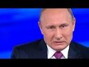 Типичная Прямая линия Путина