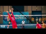 Волейбол _ Россия vs. Австралия _ Чемпионат Мира 2018 _ Лучшие моменты игры