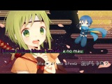 【Karaoke】Ninjari Bang Bang【off vocal】