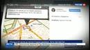 Новости на Россия 24 • Питер спешит на помощь: трагедия в метро сплотила горожан