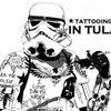 Тату у Кэт. Татуировка в Туле.