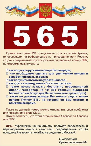 Парубий: СНБО проведет глубокие реформы в армии и Нацгвардии после урегулирования кризиса в Украине - Цензор.НЕТ 4226