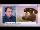 Олимпиада 2018 Константин Сёмин