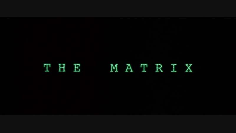 Обзор фильма Матрица