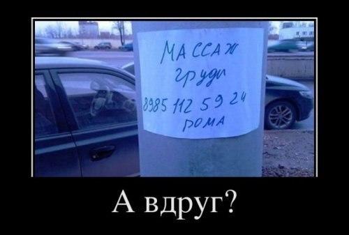 Новые Четкие Приколы, Фото 2013 | VK: vk.com/pricoluha.pricoli