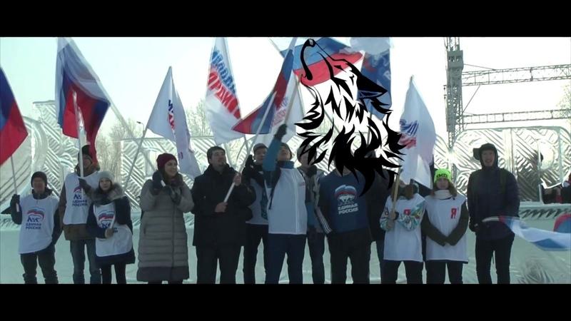 Молодая Гвардия Железногорск - Митинг в поддержку олимпийцев России(AstroBoyProd.)