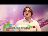 НОВОСТИ Александр Панин 12 апреля 2013