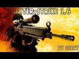 COUNTER-STRIKE 1.6 НАКАЗЫВАЕМ ПАБЛИКИ!