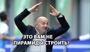 Василий Воронцов фото #28